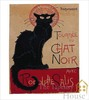 Black Cat poster - art wall tapestries