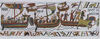 Normans arrive at Hastings - The Bayeux Tapestry